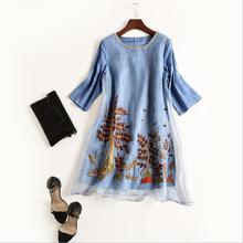 Europe and the United States women's clothing The new summer 2017 Organza embroidered five-minute sleeve dress