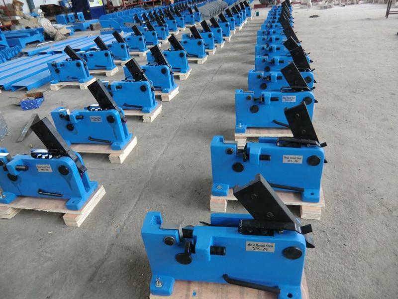 цена на MS-28 hand shear hand cutting machine manual shear machinery tools