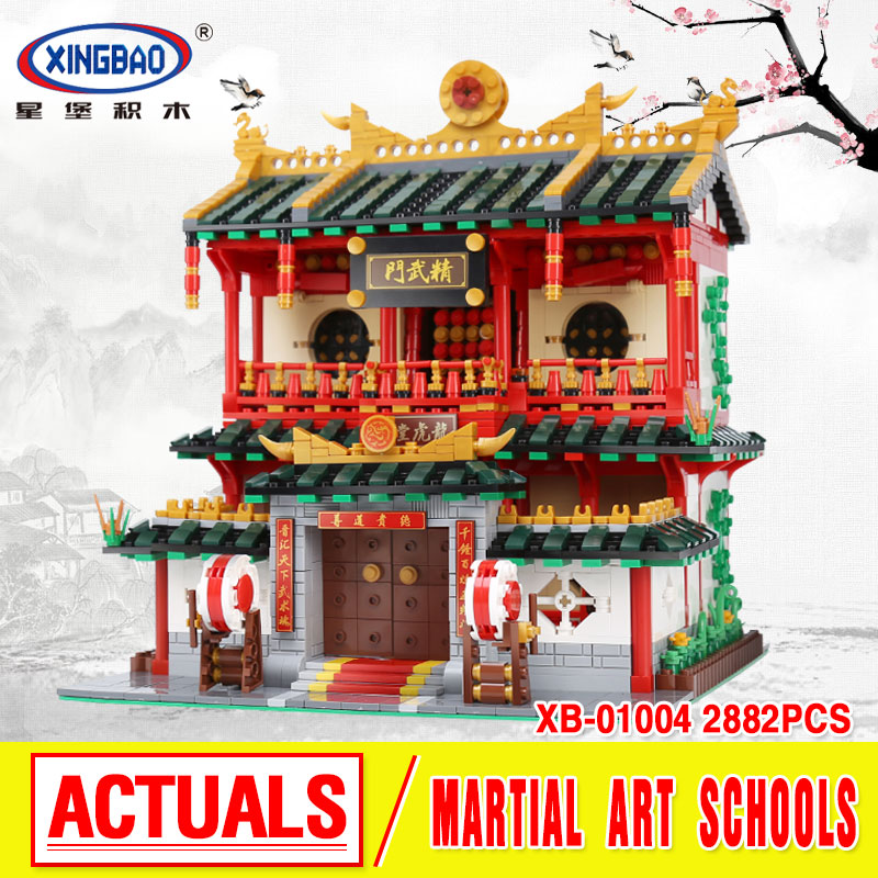 New XingBao 01004 2882Pcs  Block Genuine Creative Building Series The Chinese Martial Arts Set Building Blocks Bricks Toys