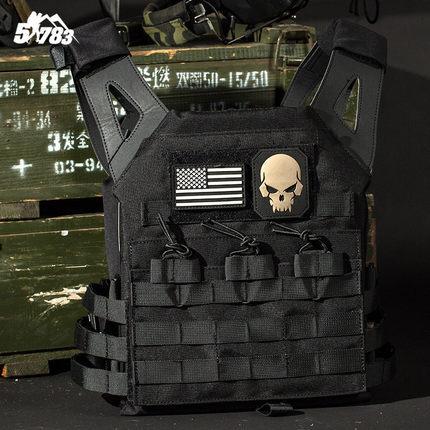 Tactical Nylon Military Combat Survival Gear Vests