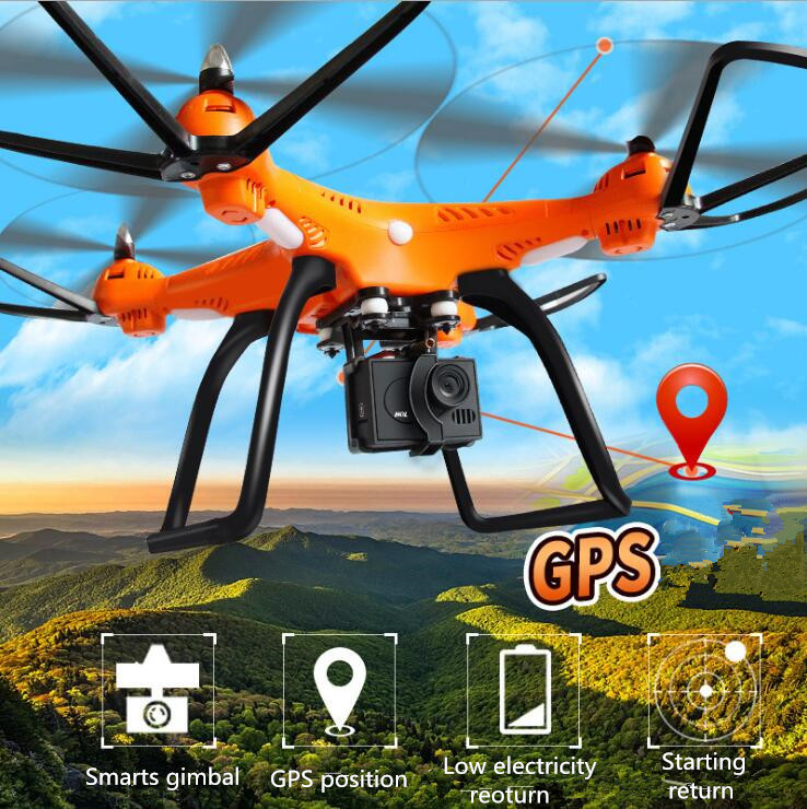 2017 new aerial RC Drone HQ899C 2.4G 4CH 1080P HD Camera GPS Function Multicopter remote control Helicopter Quadcopter RTF model quadcopter gps positioning smart returning 1080p aerial photography wifi transmission remote control camera helicopter drone
