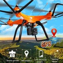2017 baru RC Drone udara HQ899C 2.4G 4CH 1080 P HD Kamera GPS Fungsi remote control Helicopter Quadcopter Multicopter model RTF