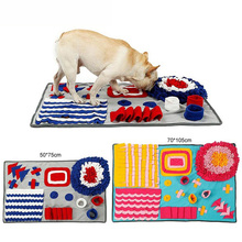 Durable Pet Dog Snuffle Mat Washable Dogs Cats Smell Training Feeding Stress Release Nosework Blanket Pets Playing Toys
