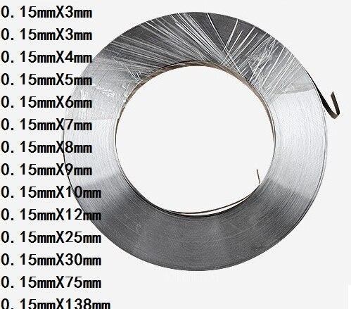 все цены на 1kg 0.15mm * 12mm Pure Nickel Plate Strap Strip Sheets 99.96% pure nickel for Battery electrode electrode Spot Welding Machine онлайн