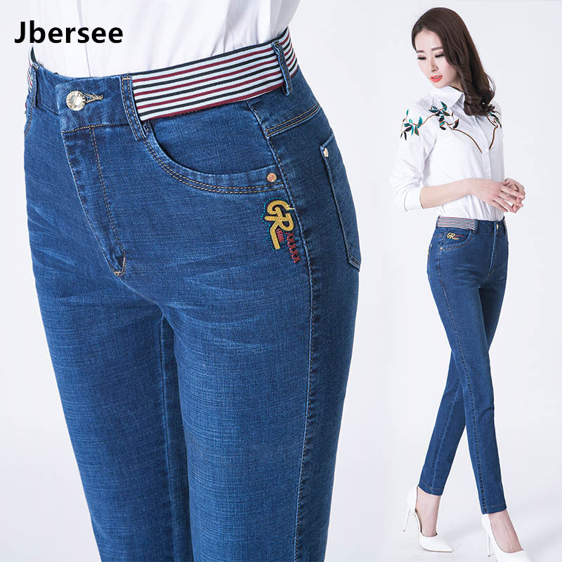 Jbersee Spring and Summer thin Fashion Ladies Casual Stretch   Jeans   women's Plus Size   Jeans   Straight high waist   jeans   woman