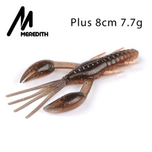 MEREDITH Fishing Lures DoliveCraw 8cm/7.7g 5pcs Craws WORM Soft Lures Fishing Soft Bait Shrimp Bass Bait Peche Gear