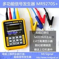 4 20mA источник сигнала Генератор частоты передатчика инструмент термоэлектрических термопары не Бумага Регистраторы