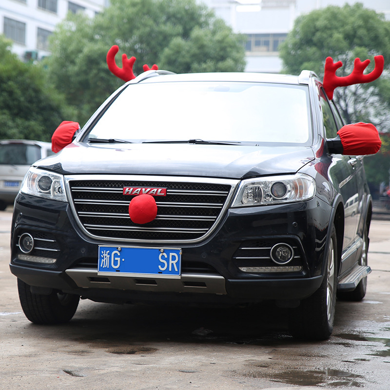 Us 15 19 5 Off Christmas Car Decoration Toy Windows Plush Reindeer Antlers And Red Nose Set Home Party Festive Supplies Costume In