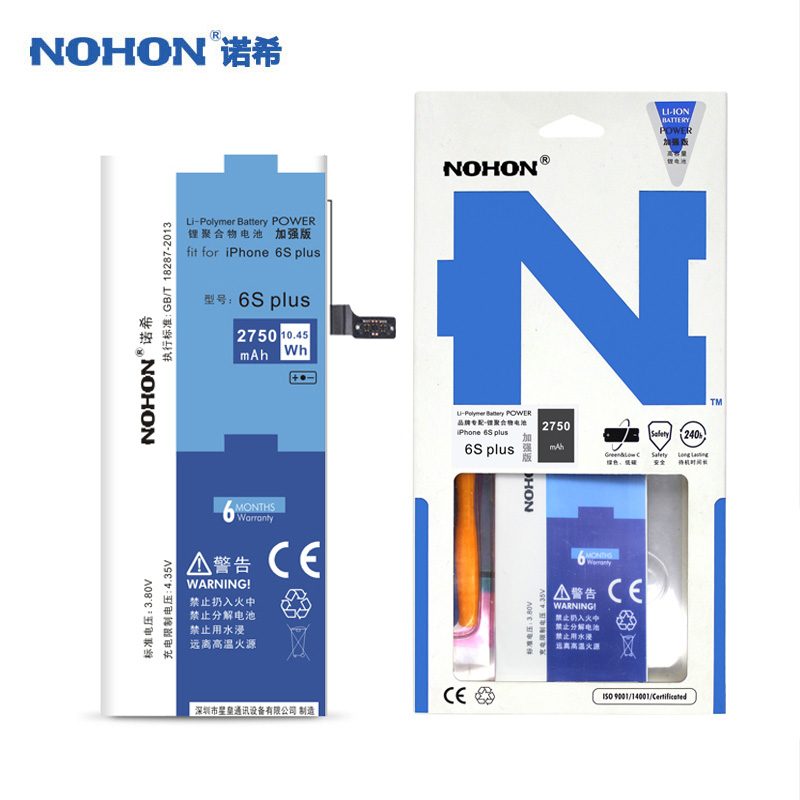 NOHON Bateria Lithium-Polymer-Battery 6splus Batarya IPhone For Real-2750mah/Batarya/Free-tools/Retail-package