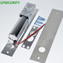 Lock Electric-Bolt Drop-Gate Fail Safe LPSECURITY Door-Access-Control 12V 2-Lines Low-Temperature