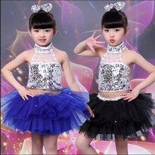 New girls modern dance costumes kindergarten performance stage childrens sequins Jazz Costume JQ-062