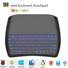 D8 Wireless Mini Keyboard Backlight Touchpad 2.4 GHz Backlit Wireless Remote Control Terjemahan MX3 Udara Mouse untuk Android TV Box(China)