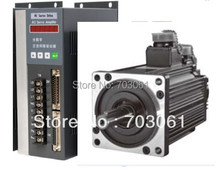 AC servo motor with new driver 1.8kw for cnc machine tool servo motor drive