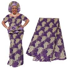 Роскошная нигерийская кружевная ткань, французская кружевная ткань для свадебных вечерних платьев, последние африканские тюлевые кружева с камнями