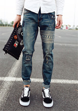 2015 The New Collapse Pants Hip-Hop Style Fashion Personality Men's Jeans Korean Slim Plus Size 28-34