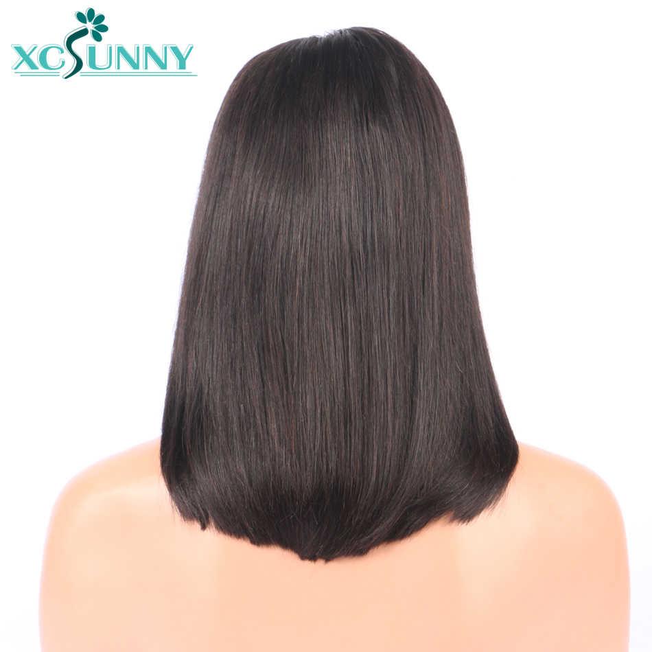 13x6 короткие парики из натуральных волос на кружеве, прямые, полностью лобовые, отбеленные узлы, бразильские волосы remy, предварительно сорванные для женщин, xcsunny