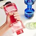 550ml Dumbbell Fitness Equipment Shape Kettle Space Cup Fruit Juice Bottle Sport Water Bottles