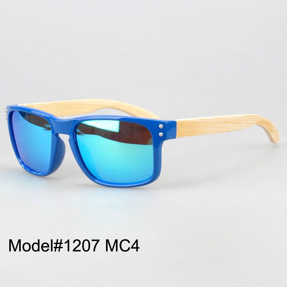 1207-MC4