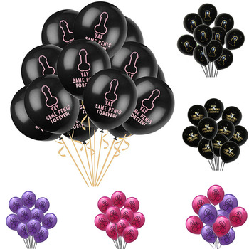 10pcs Same Penis Forever Balloons Black Offensive Balls Pink Penis Shape Rude Abusive Balloon Hen Bachelorette Party Decorations rude толстовка