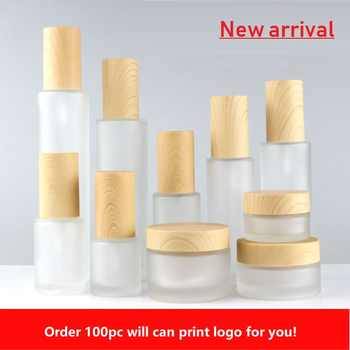 120ml,100ml,80ml,60ml,30ml,20ml Frosted Glass Lotion Pump Bottle,Wood Grain Cap,30g 50g Empty Cream Jar,Cosmetic Packing Bottle - DISCOUNT ITEM  10 OFF Beauty & Health