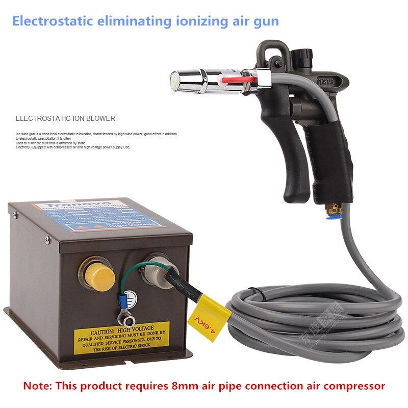 220 V industriel ionisant air pistolet électrostatique éliminateur électrostatique ion ventilateur 4.0KV 0.2-0.8Mpa Y