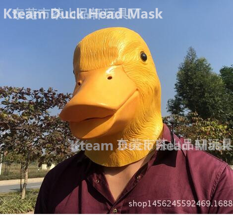 Hot!!Cute Animal Mask Deluxe Novelty Latex Rubber Creepy Funny Yellow Duck Head Mask Halloween Party Cosplay Costume Decorations