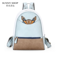 SUNNY SHOP 2017 Summer Preppy School Backpack Korean Cute Women Backpacks For Teenage Girls PU Leather