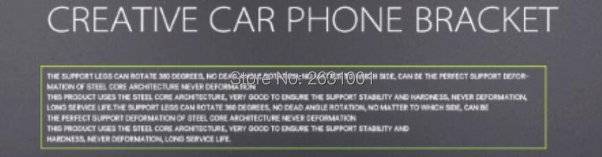 cell phone holder 1-3-3