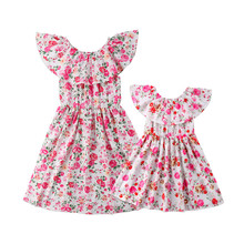 Matching Mother Daughter Pink Floral Summer Dresses