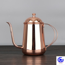 Fashion Rose gold color Coffee Tea Pot Long Mouth Gooseneck Spout Kettle Drip Makers Pitcher Cafetiere Stainless Steel 304