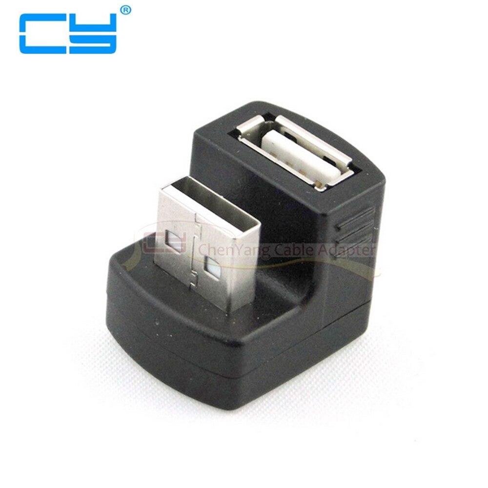 Новый вверх или вниз правой угловой адаптер USB 2.0 мужчин и женщин Extension 90 180 градусов черный