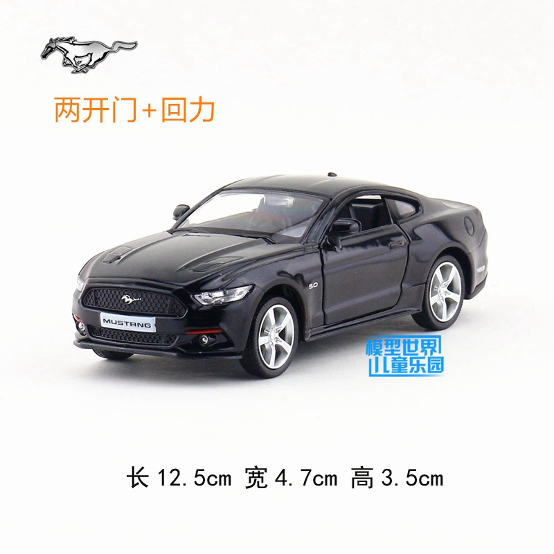 UNI 1/36 Scale Pull Back Car Toys USA 2015 Ford Mustang GT Diecast Metal Pull Back Car Model Toy For Gift/Kids/Collection