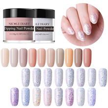 NICOLE DIARY 10g Dipping Nail Powder Light Sensitive Sequins Glitter Flakes  Dip Accessories Art Decoration