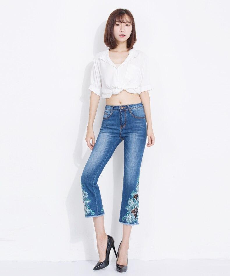 KSTUN Women's Jeans Summer Flare Pants High Waist Bell Bottoms Embroidery Female Trousers Casual Calf-Length Blue Lace Net Jeans 14