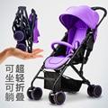 Amere portátil bebé suspensión cochecito de bebé carro de niño plegable paraguas coche bicicleta de bolsillo