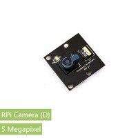 Parts Raspberry Pi Camera 5 Mega OV5647 Sensor Fixed Focus 2592 1944 Resolution Support Raspberry Pi