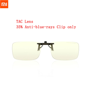 Xiaomi TS 35% Anti-blue-rays Clip Sunglasses Clip For Glasses TAC Lens 10g Zinc alloy 110 Degree random upturn Eye Protector Smart Accessories