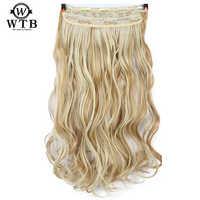 """WTB 24 """"long synthétique bouclé 3/4 pleine tête Clip en cheveux 5 clip Extensions noir brun 24 couleurs cheveux naturels 1 pièce pour les femmes"""