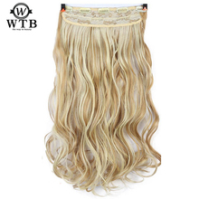 WTB 24 long Synthetic Curly 3/4 Full Head Clip in Hair 5 clip Extensions Black Brown Colors Natural 1 Piece for Women