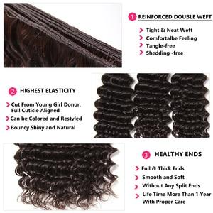 Image 4 - Nadula Hair With Closure 딥 웨이브 레이스 클로저가있는 브라질 헤어 클로저로 100% 인모 헤어 번들 Natural Color Remy Hair