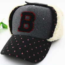 Children Hat Bomber Lovely B Letter Hats Kids Caps Winter Cap Children Masks Warm All For Kids Clothing And Accessories