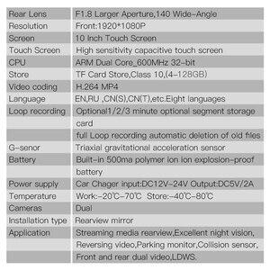 Image 5 - جادو D820s X2 جهاز تسجيل فيديو رقمي للسيارات تيار مرآة الرؤية الخلفية داش كاميرا avtoregistrator 10 IPS اللمس شاشة كامل HD 1080