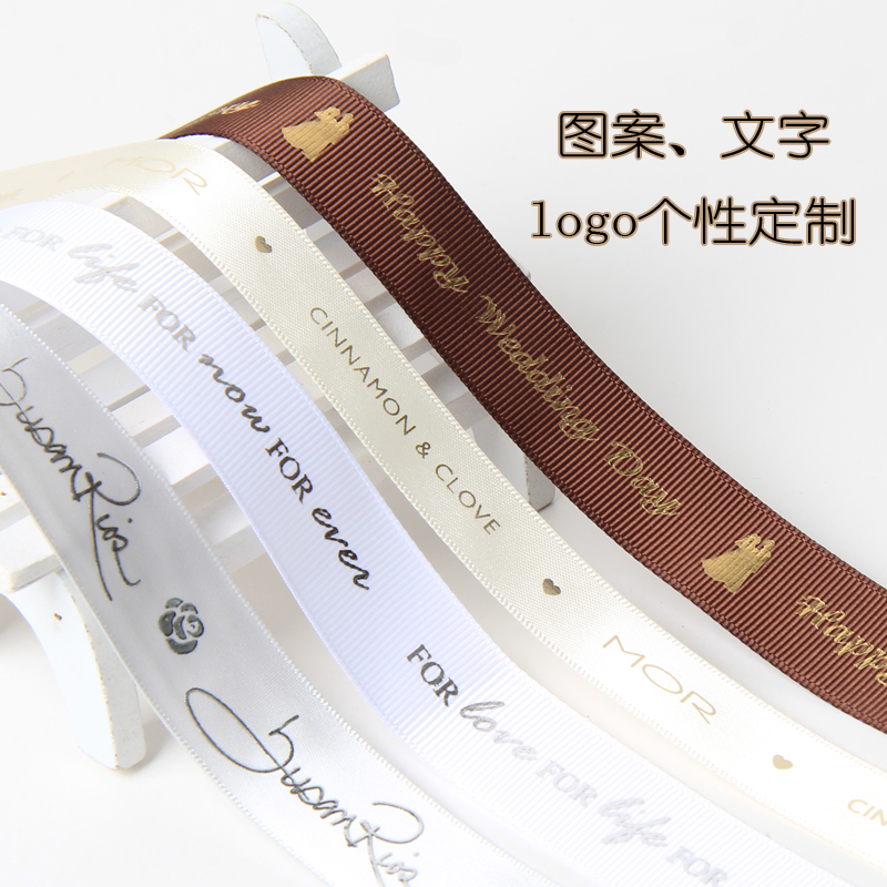 Custom Personalized Design Logo Printing Ribbon Gift Packaging With Wedding Birthday  1.9cm Width Free Shipping By China Post
