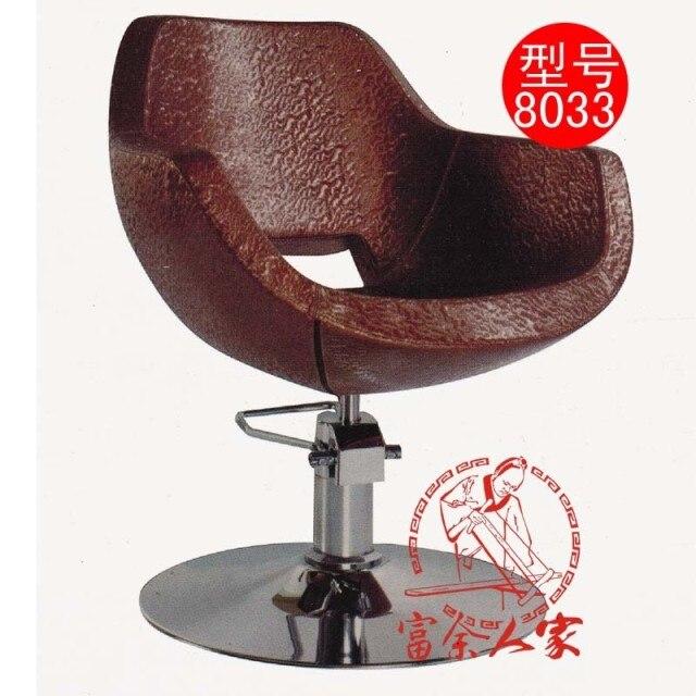 Cheap Hair Salons : can lift European beauty salon haircut stool. Hydraulic shaving hair ...