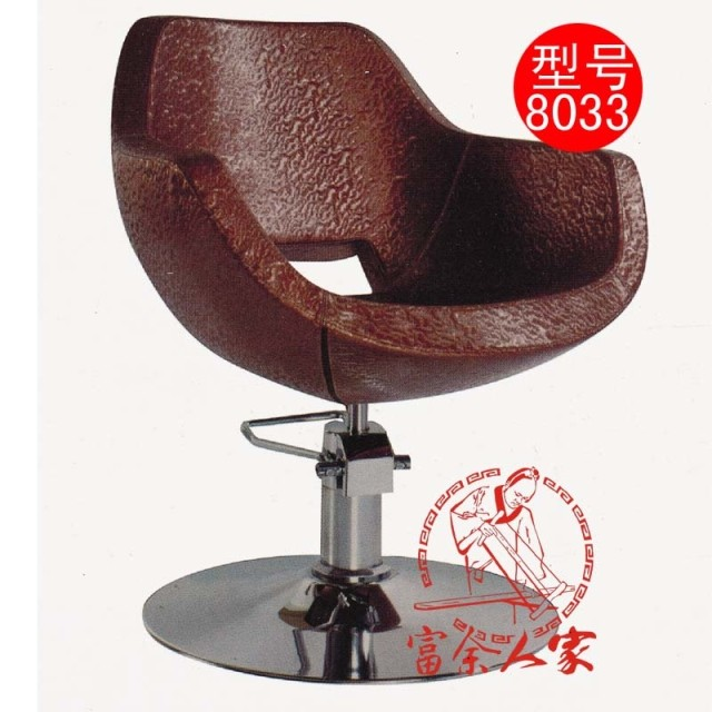 Y8033 can lift European beauty salon haircut stool. Hydraulic shaving hair down the chair not sale