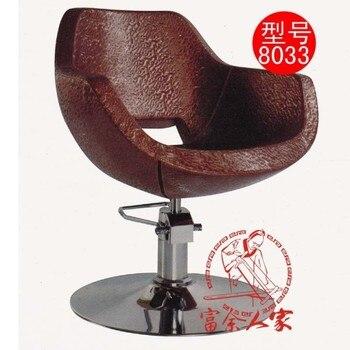 Y8033 Can Lift European Beauty Salon Haircut Stool. Hydraulic Shaving Hair Down The Chair Not Sale