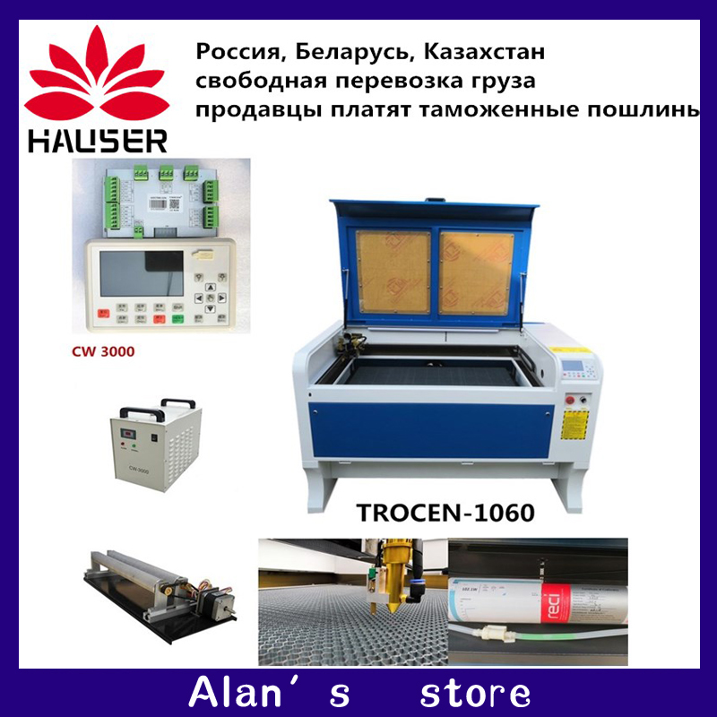 Auto Focus 1060 RECI W2 100wLaser Engraver Machine 1000*600mm Co2 Laser Cutter Machine 110V/220V USB Interface Free Shiping