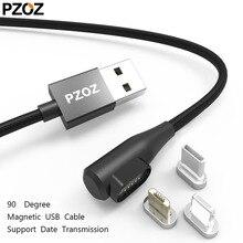 Магнитный кабель PZOZ, micro usb, быстрое зарядное устройство, type-c, usb для iphone xs max, xr, x, 8, 7 plus, 6s, 6, 5 s, Магнитный зарядный кабель на 90 градусов