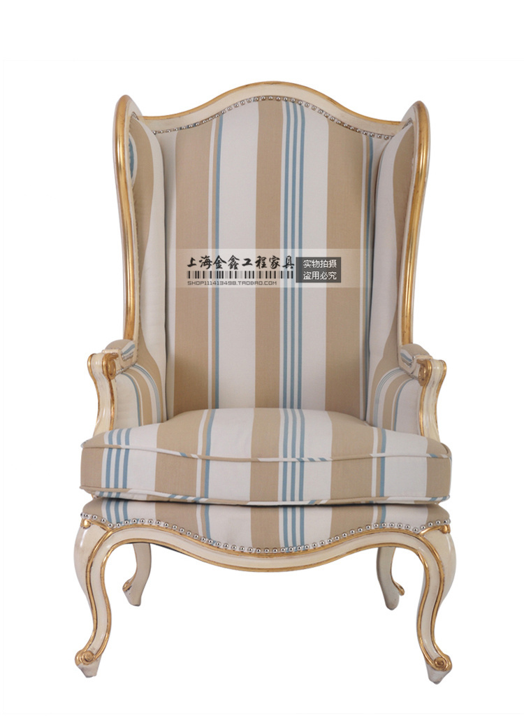 Near the American fabric wood sofa chair high back chair antique tiger to  do the old - High Back Antique Chair Antique Furniture
