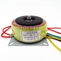 전원 어댑터 오디오 변압기 30 w 듀얼 ac15v 튜브 dac 헤드폰 전치 증폭기 스피커 보호 보드 전압 AC15-0-15v